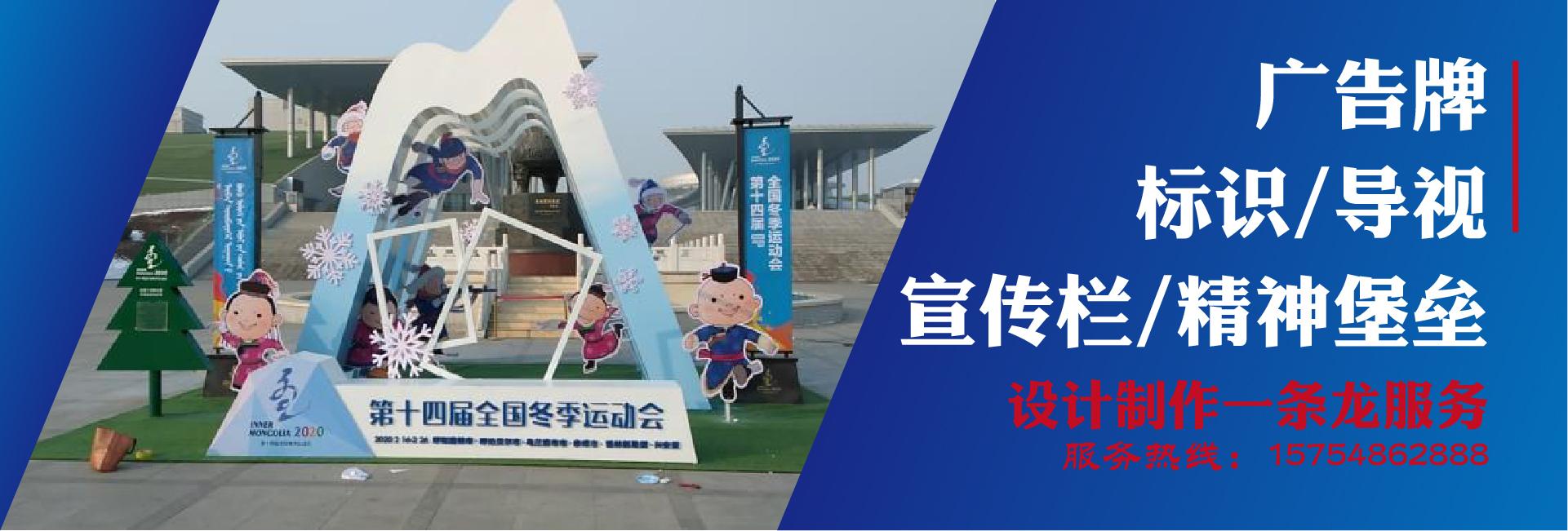 晨博广告吸塑厂