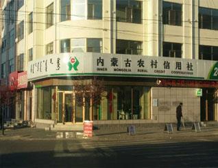 内蒙古农村信用社LED吸塑灯箱效果