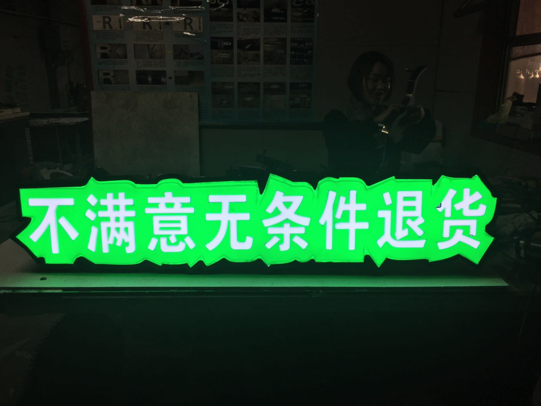 LED吸塑万博网址登陆不了